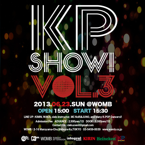 KP SHOW!Vol.3