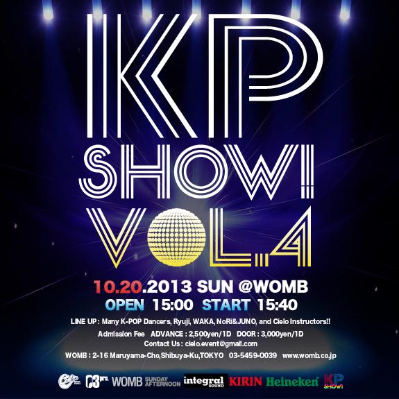 KP SHOW!Vol.4