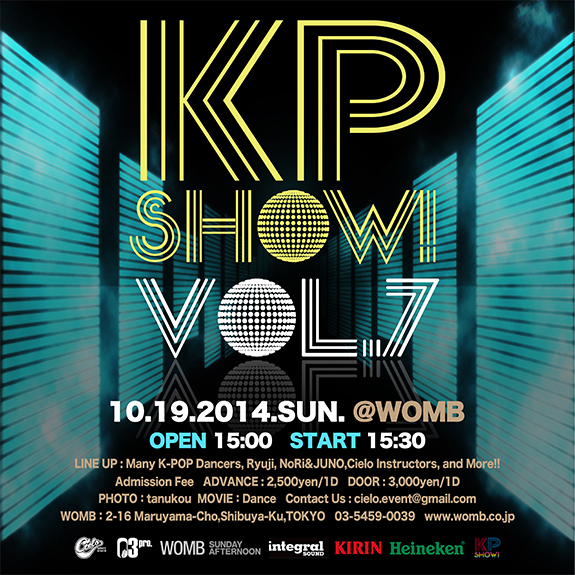 KPSHOW7